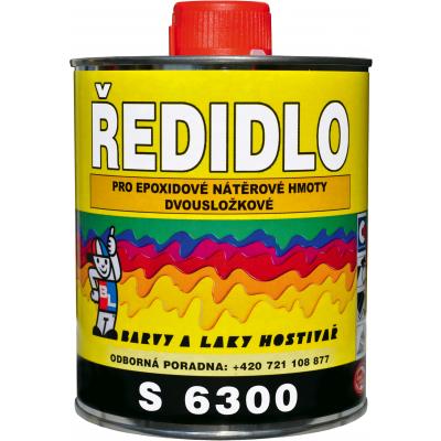 redidlo s6300 700ml
